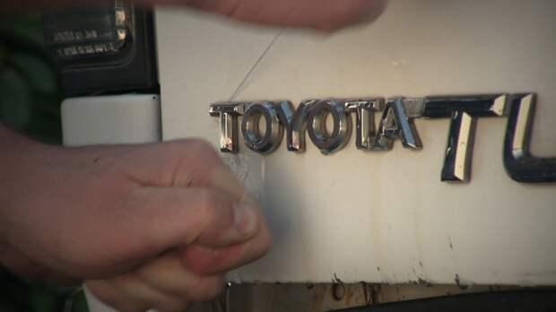 Как удалить эмблему с автомобиля