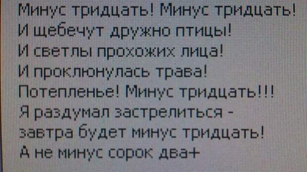 Улыбнемся)