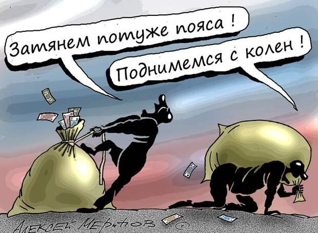 Сборы с населения и бизнеса увеличат на 2,2 триллиона рублей за год |  TRADERNET