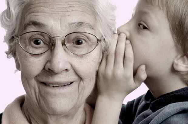 Ставь чай (нм) бабушка, история, покой, семья, чай