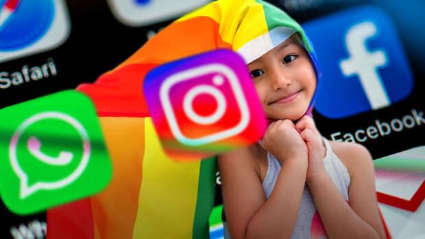 Извращенцы вербуют наших детей в соцсетях. Как с этим бороться – по пунктам