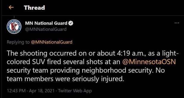 В Миннеаполисе открыли огонь по сотрудникам Нацгвардии