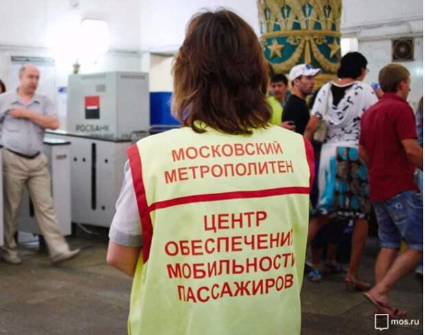 Помощники для маломобильных пассажиров вышли на два автобусных маршрута в Свиблове