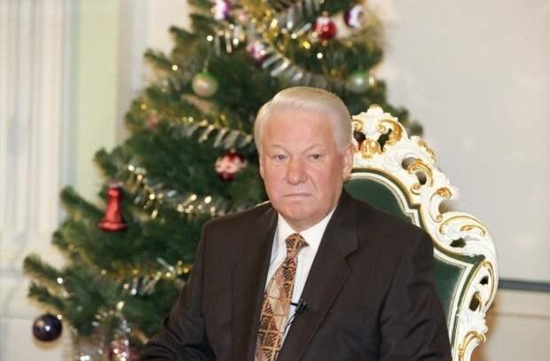 Новогодняя история от Бориса Ельцина