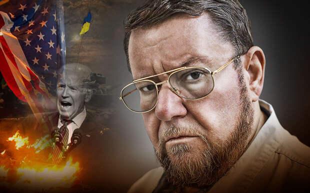 «Произойдет ли это?»: Сатановский пояснил хитрость Запада в использовании Украины для госпереворота в РФ