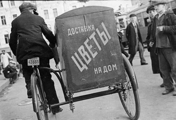 Доставка товаров по-советски
