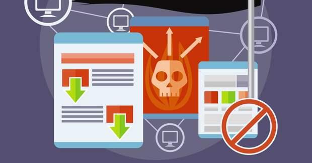 «ВКонтакте» и Telegram попали в пиратский список Евросоюза