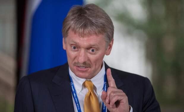 Ситуацию даже прокомментировал Песков, сообщив, что высказывания Рашкина не соответствуют действительности, это «ошибочное утверждение».