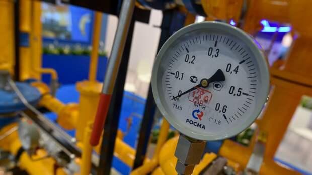 Стоимость газа в Европе упала ниже 200 долларов впервые за два месяца