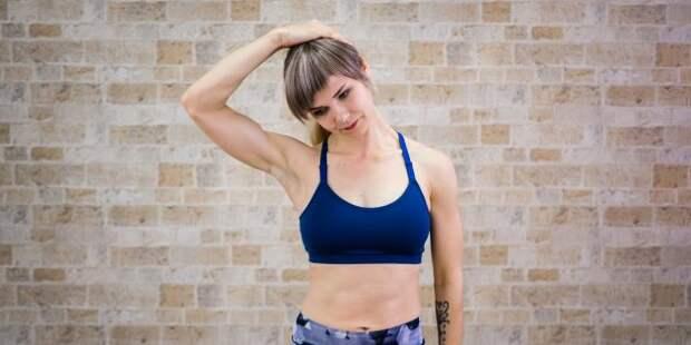 Гимнастика для шеи: Наклон головы вперёд и вбок
