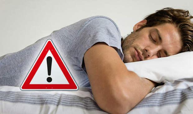 Вам нужно спать на спине: врачи назвали главные причины