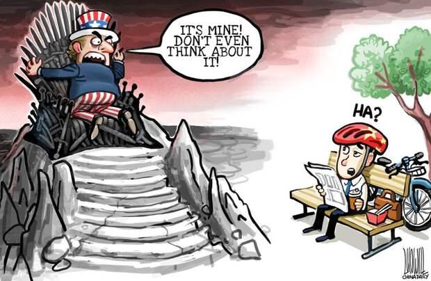 Прокитайский блок за права человека