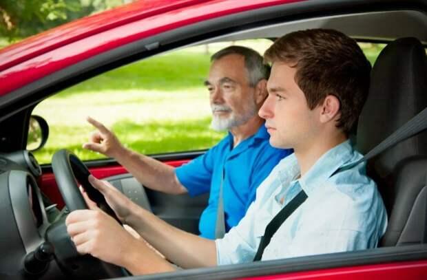 Как не бояться водить