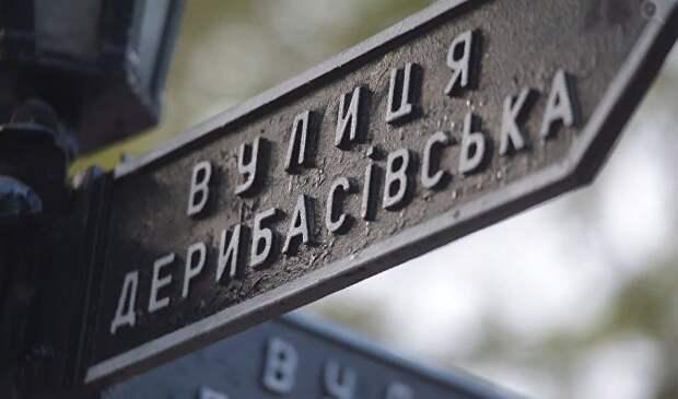 Одесса готовится отчалить от Украины через «порто-франко»