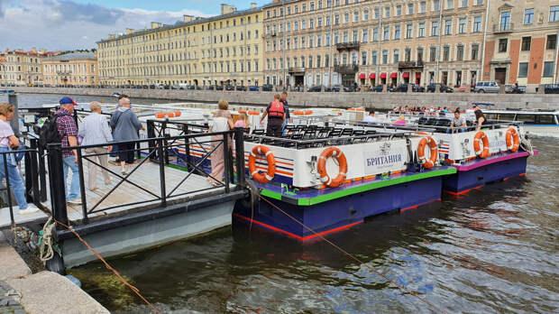 Река Фонтанка. Город Санкт-Петербург