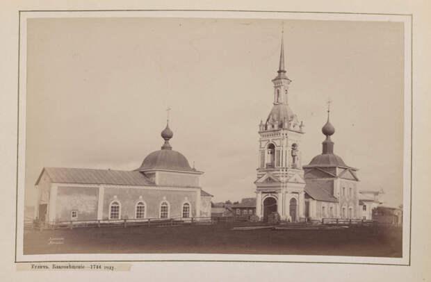 Hramy-goroda-Uglicha-v-starinnyh-foto 22