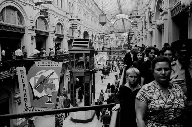 ГУМ в 1961 году. история, факты, фото