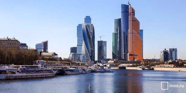Сергунина: в Москве возобновляется прием заявок на субсидии для бизнеса. Фото:Портал мэра и правительства Москвы mos.ru