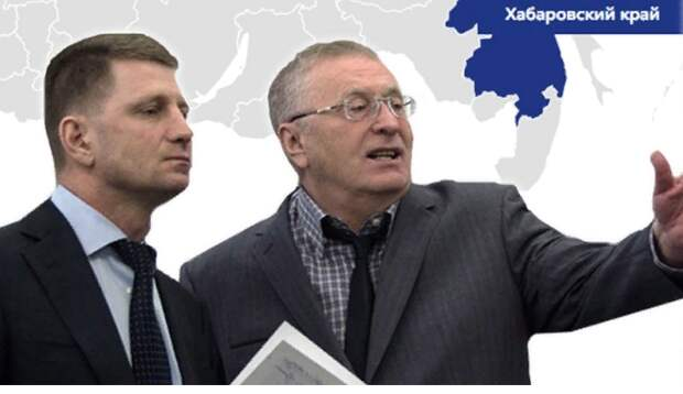 «Фургал собирался в отставку ещё до ареста» – Жириновский