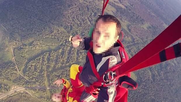 Разбившийся в Кузбассе парашютист совершил более 3,5 тысячи прыжков