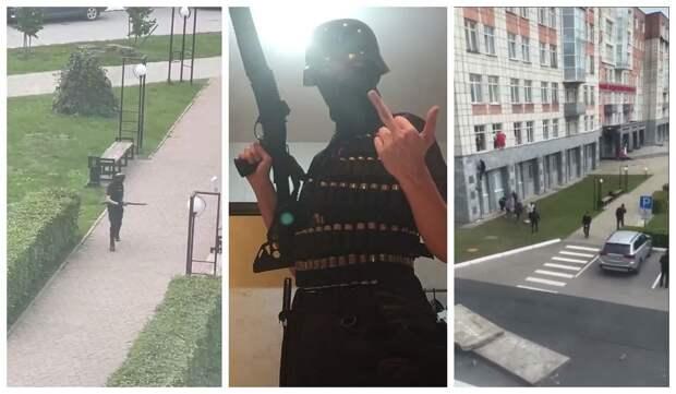 Студент напал на Пермский университет