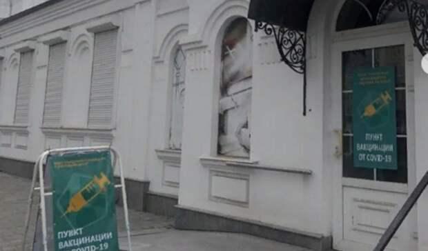 ВРостове вкафедральном соборе заработал мобильный пункт вакцинации