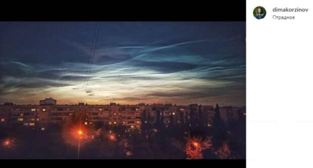 Фото дня: мраморное небо в Отрадном