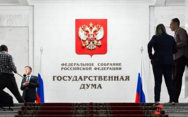 Кого в действительности выбирали россияне. Печальные итоги