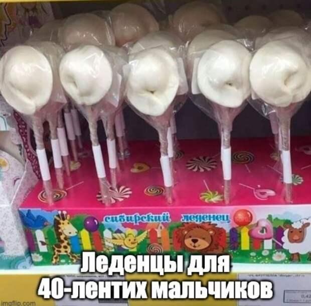 Попросила мужа сходить в магазин, дала ему шпаргалку, что нужно купить...