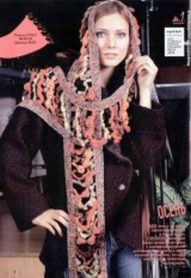Knit&mode № 12 2009г. (вязание и мода)