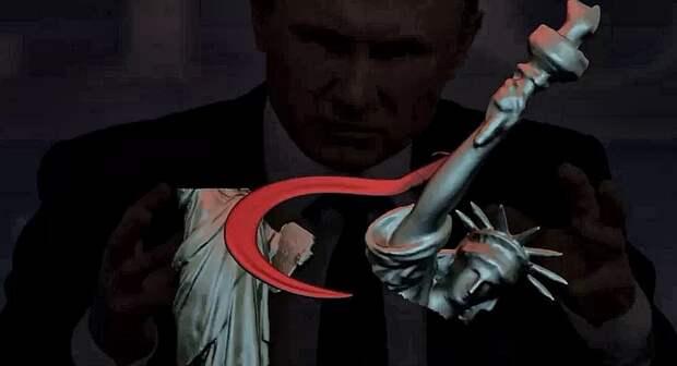 Месть за СССР. Путин оставляет США без джинсов и жвачки