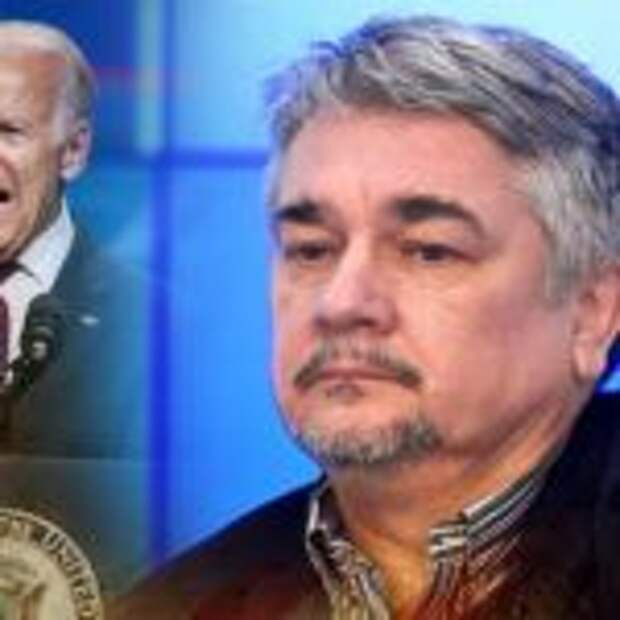 Ищенко пояснил, что будут делать на Украине США с приходом Байдена