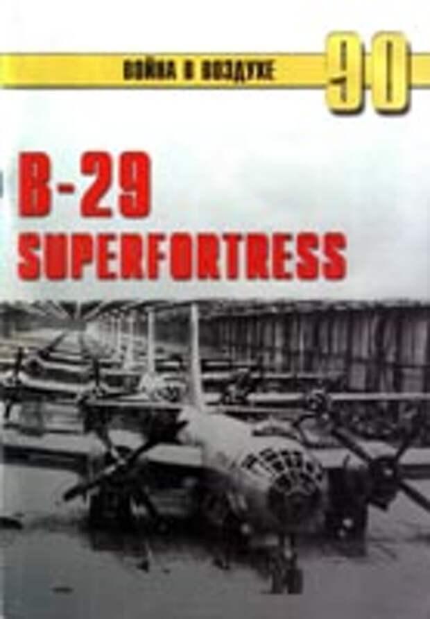 B-29. SuperFortress