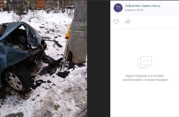 Автомобиль каршеринга протаранил на Госпитальном Валу элитный спорткар