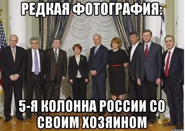Отдать Крым без разговоров!: решение Форума свободной России