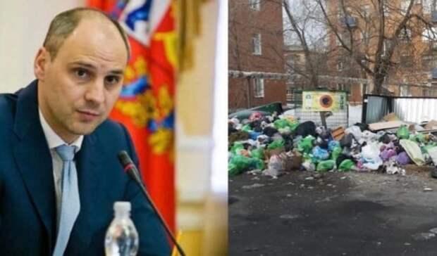 Мусорный коллапс в Оренбурге и новый указ губернатора: подводим итоги дня