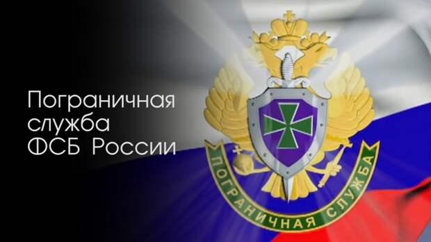 Россия объяснила задержание украинского плавсредства у берегов Крыма