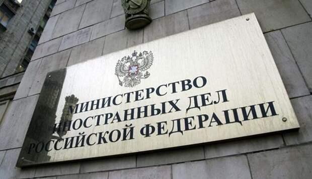 МИД предостерег Лондон отучастия вукраинской провокации вКерченском проливе | Продолжение проекта «Русская Весна»