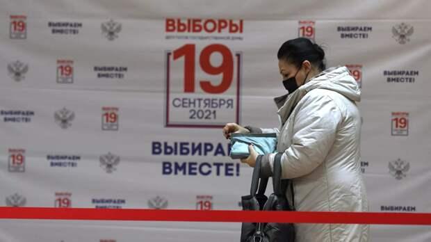 В Омской области проголосовали 8,52% избирателей за первые восемь часов