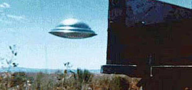 Авария НЛО в Чили