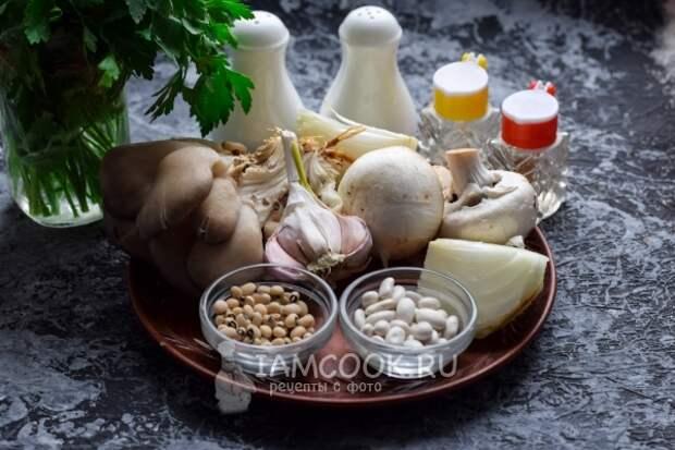 Ингредиенты для постного паштета из фасоли с грибами