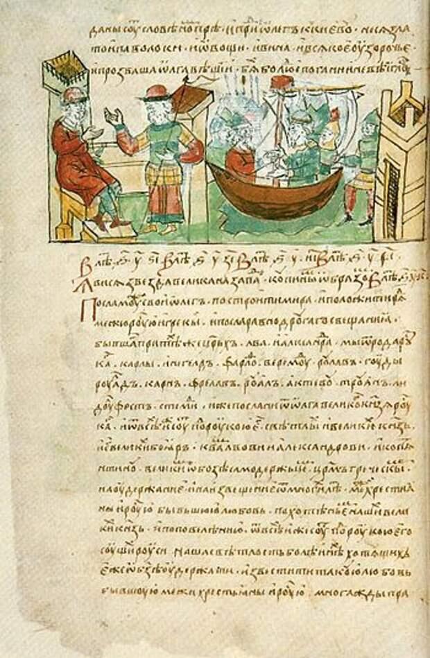 Дохристианская письменность славян