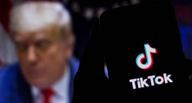 Китайский TikTok присоединился к информационной блокаде Трампа