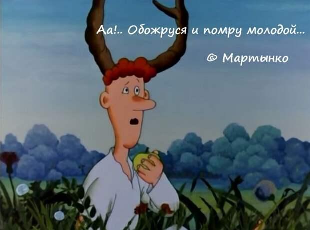14 цитат из советских мультфильмов, которые до сих пор заставляют улыбаться