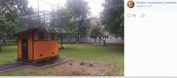 На Дмитровке построили новую голубятню