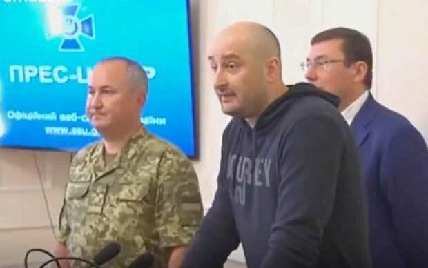 CNN признал, что Украина оболгала Россию в ситуации с Бабченко