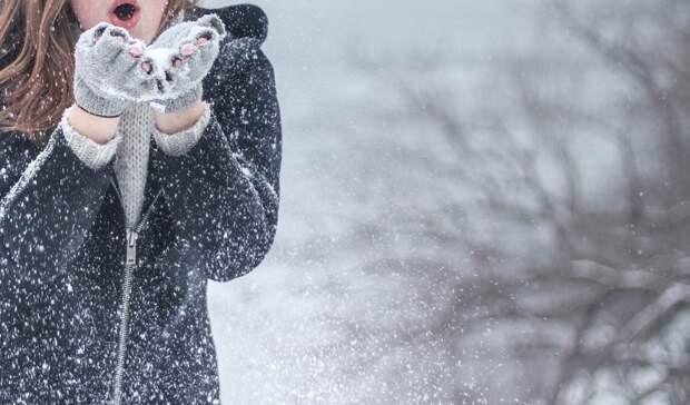 Первый снегопад ожидается вНижнем Новгороде наэтой неделе