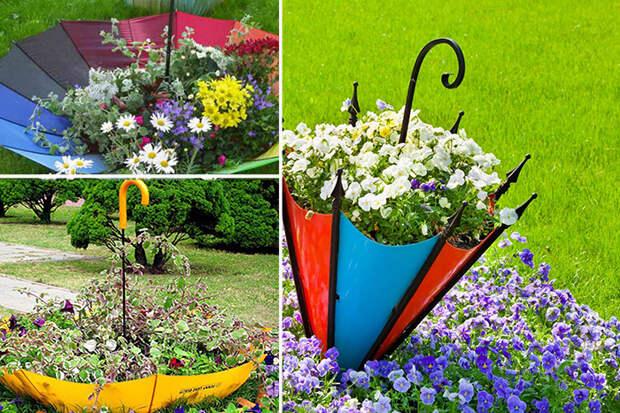 Оригинальные цветочные клумбы из зонтов.