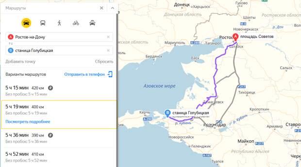Дорога из Ростова-на-Дону в станицу Голубицкая (скриншот с Яндекс.карт)