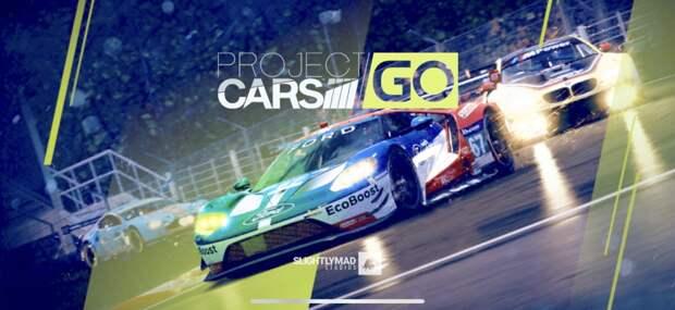 Project CARS GO: те же гонки, но на смартфонах